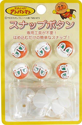稲垣服飾 アンパンマン スナップボタン ドキンちゃん 6組入 ASB003