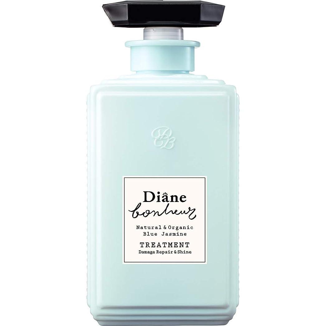 ペースト砂利収束するダイアン ボヌール トリートメント ブルージャスミンの香り ダメージリペア&シャイン 500ml