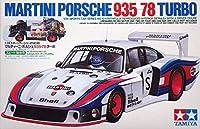 1/24 スポーツカーシリーズ No.10 マルティーニ ポルシェ 935-78 ターボ (スピード競技用)