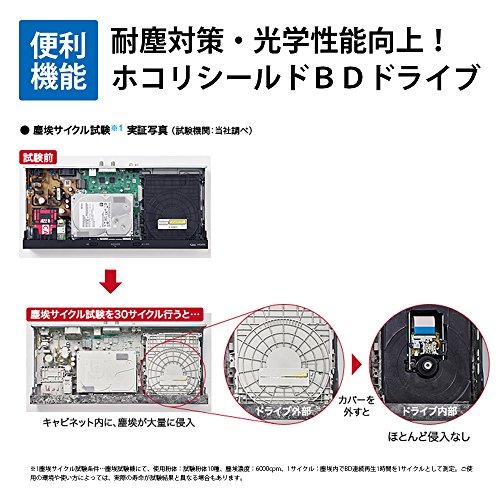 『シャープ AQUOS ブルーレイレコーダー 500GB 1チューナー BD-NS520』の6枚目の画像