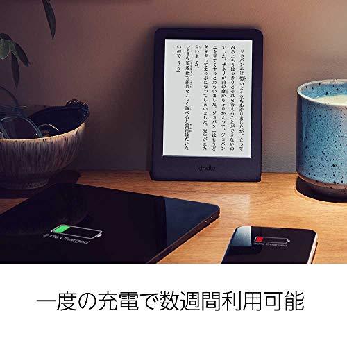 Kindleフロントライト搭載Wi-Fi8GBブラック広告つき電子書籍リーダー