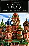 Los mejores cuentos… Rusos: 3 (Los mejores cuentos de... volumen extra)