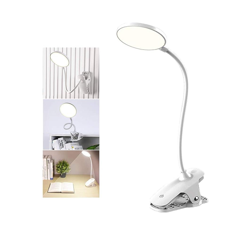 リフレッシュ買収買収LED デスクライト クリップライト テーブルランプ 電気スタンド 省エネ 学習机 3階段調光 360度回転 卓上ライト タッチセンサー式 充電式 USBコード付き … (LED デスクライト)