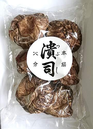 国内産 大分県産 乾燥しいたけ 潰司(香�磨j65g