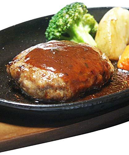 山形県産 米沢牛ハンバーグ 生160g×2枚 冷凍総菜