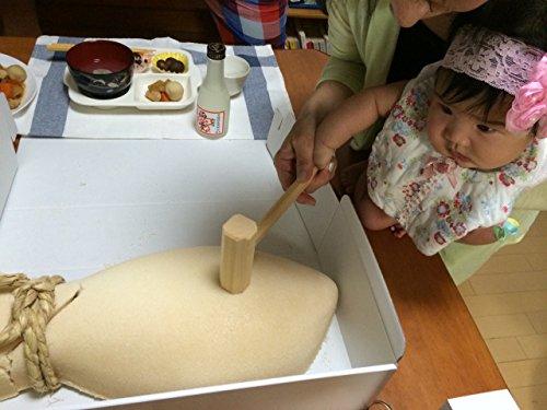 愛媛(鯛の塩釜焼)小魚体約30cm500gお祝お食い初め慶事浜から直送宇和海の幸問屋