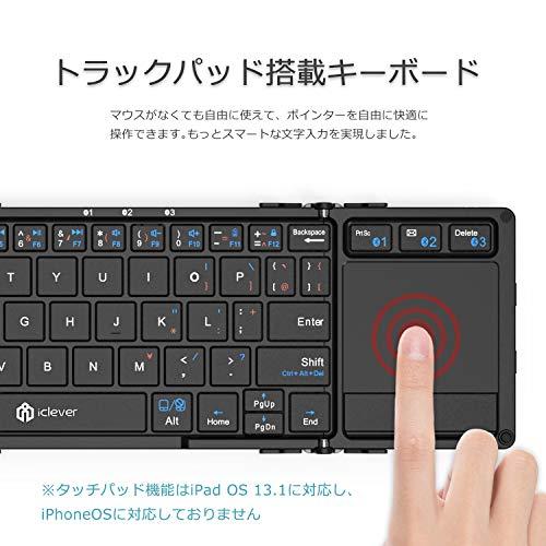 51nLJMTOinL-折り畳み式フルキーボードの「iClever  IC-BK05」を購入したのでレビュー!小さくなるのはやっぱ便利です。