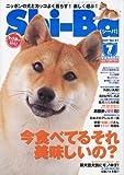 Shi-Ba (シーバ) 2009年 07月号 [雑誌]