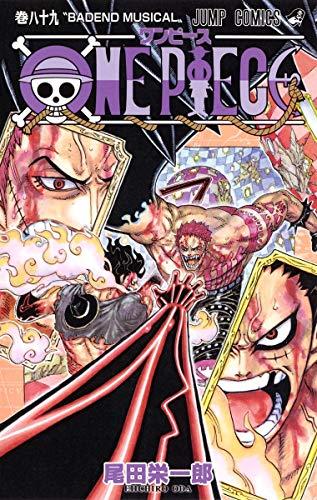 ONE PIECE 89 (ジャンプコミックス)の詳細を見る