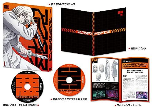 アクダマドライブ 第6巻(初回限定版) [Blu-ray]
