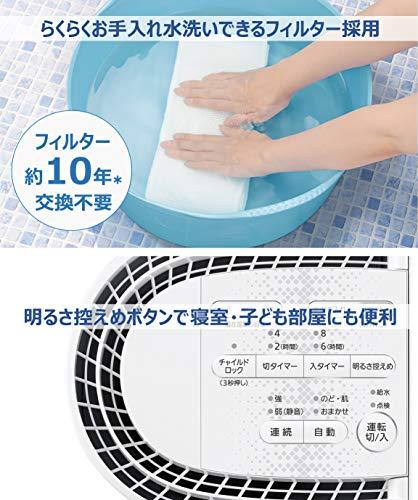 パナソニック加湿機気化式~8畳ホワイトFE-KFS03-W