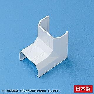 サンワサプライ ケーブルカバー(入角、ホワイト) CA-KK22R