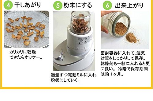 国内産蒸し生姜湯(16g×5入)