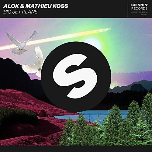 Alok & Mathieu Koss