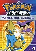 Pokemon 4: Advanced Challenge [DVD] [Import]