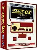 ゲームセンターCX DVD-BOX15[BBBE-9515][DVD]