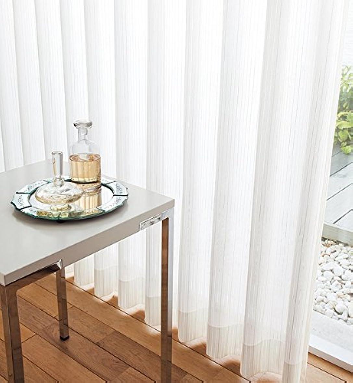 閉じるエミュレーションパンダ東リ 凹凸感が特長のミラーレース カーテン1.5倍ヒダ KSA60483 幅:300cm ×丈:180cm (2枚組)オーダーカーテン