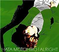 Alright by Motohiro Hata