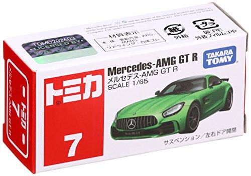 タカラトミー『トミカNo.7メルセデス-AMGGTR』