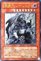 遊戯王 FOTB-JP022-UL 《天魔神 ノーレラス》 Ultimate