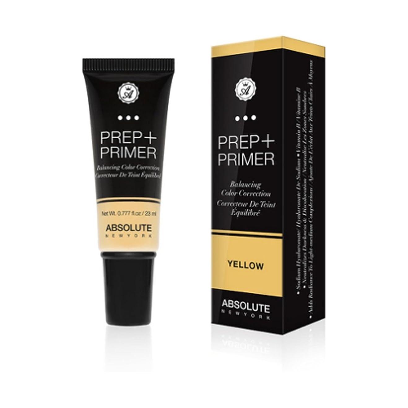 損傷静脈歩行者ABSOLUTE Prep + Primer - Yellow (並行輸入品)