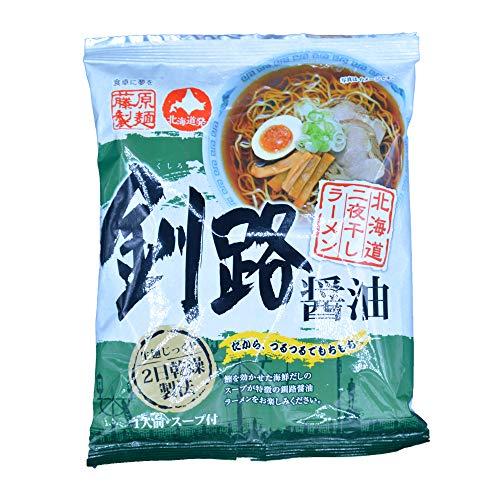 北海道二夜干しラーメン釧路醤油 2食セット