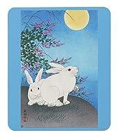 小原古邨『 ウサギと月 』のマウスパッド:フォトパッド( 浮世絵シリーズ ) (D:青)