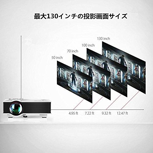 『UNIC UC46 LEDプロジェクター 1080P WIFI無線接続 1200ルーメン IOS10も対応 ホームシアター 会議用 (白)』の6枚目の画像