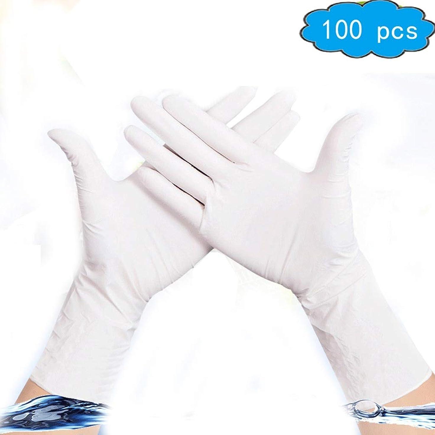 用量レーニン主義丘使い捨てニトリル手袋、使い捨て、試験グレード、ホワイト(100パック)、世帯のクリーニング手袋、医療用品?機器 (Color : White, Size : L)