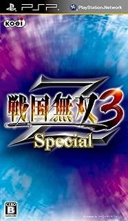 戦国無双3 Z Special - PSP