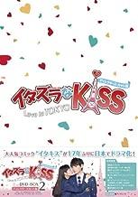 JAPANESE TV DRAMA Mischievous Kiss ~ Love in TOKYO <Director's Cut Version> BOX2 JAPANESE AUDIO , NO ENGLISH SUB.
