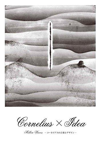 Cornelius×Idea: Mellow Wavesの詳細を見る