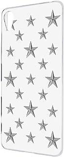 ハードケース スマホケース Xperia Z5 (SO-01H・SOV32・501SO) [スタッズ柄・ホワイト銀星] 星柄 3D風 star エクスペリア ゼットファイブ スマホカバー 携帯ケース studs h107@01