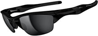 Oakley Men's OO9153 Half Jacket 2.0 Asian Fit Rectangular Sunglasses