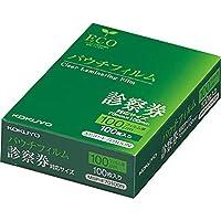 コクヨ ラミネートフィルム パウチフィルム 100ミクロン 診察券サイズ 100枚 MSP-F70100N Japan