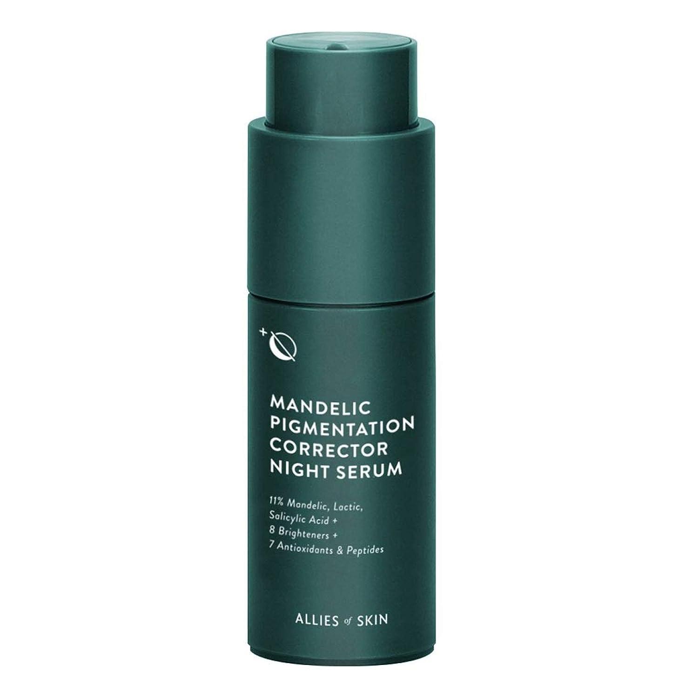 満州荒野難破船ALLIES OF SKIN Mandelic Pigmentation Corrector Night Serum 30ml