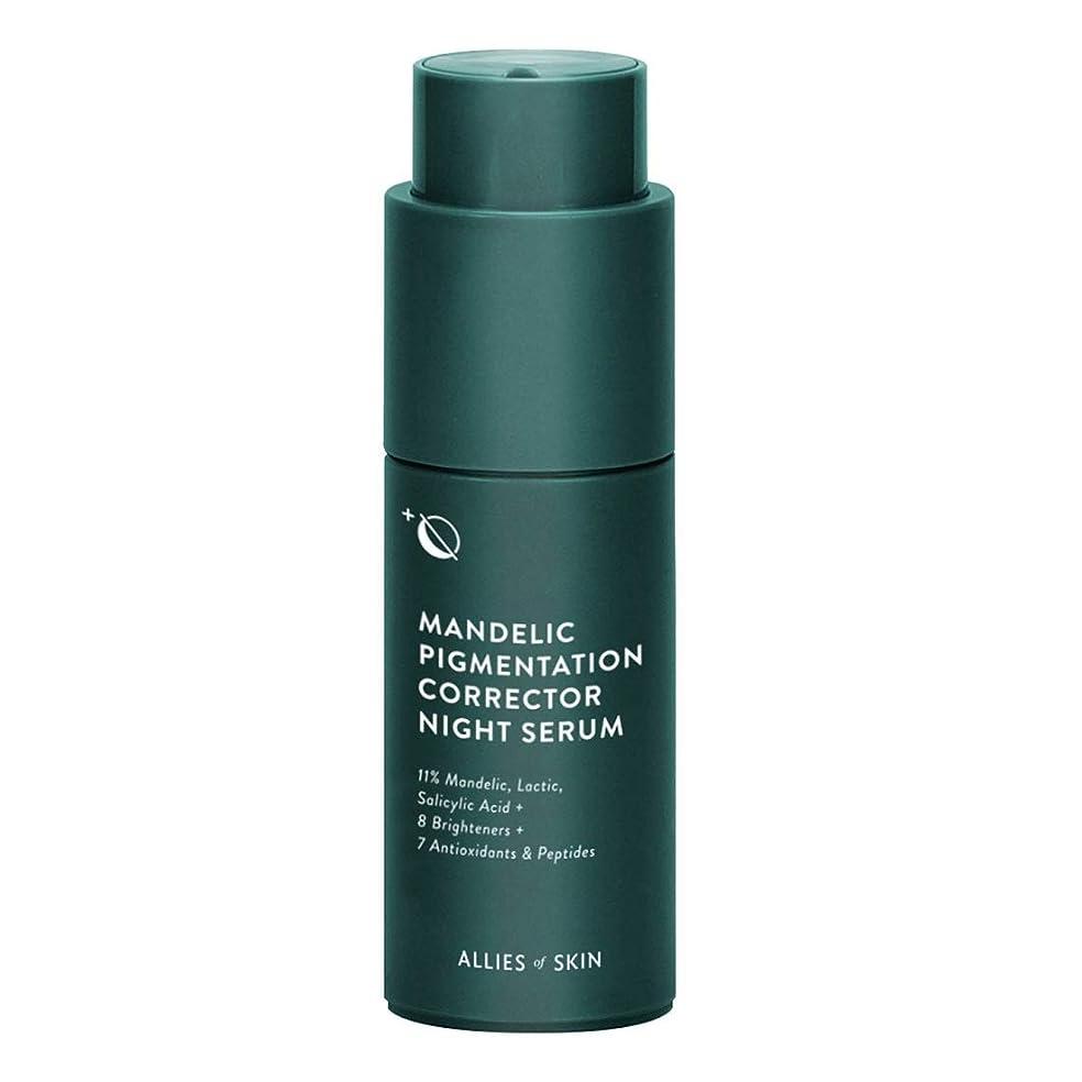 重力競争財団ALLIES OF SKIN Mandelic Pigmentation Corrector Night Serum 30ml