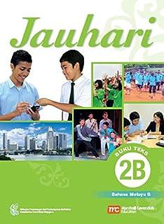 Malay Language 'B' Textbook 2B for Secondary Schools (Jauhari)