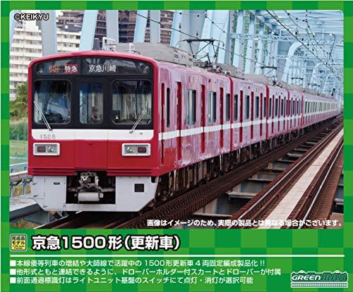 グリーンマックス Nゲージ 京急1500形 更新車・1525編成 4両編成セット 動力無し 30982 鉄道模型 電車