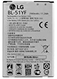 Battery for LG G4 BL-51YF Vista 2 H740 G STYLO LS770 H634 Stylus H631 H635 MS631 Nowak Technology