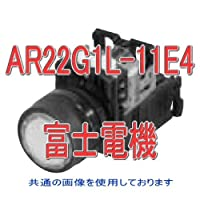 富士電機 AR22G1L-11E4G 丸フレームフルガード形照光押しボタンスイッチ (白熱) モメンタリ AC/DC24V (1a1b) (緑) NN