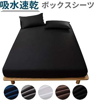 ボックスシーツ 吸水速乾 シーツ ベッドカバー マットレスカバー 抗菌・防臭 (ダブル・140×200cm ブラック)