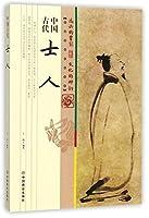 中国古代旅游