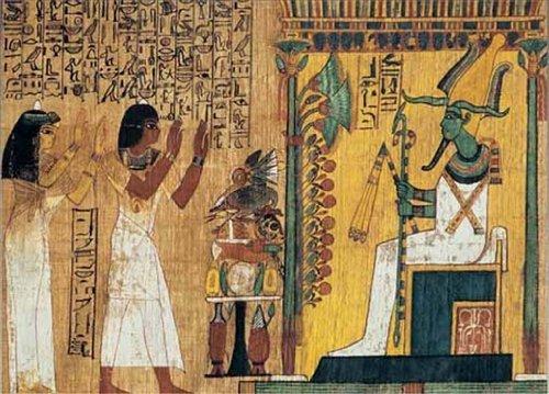 International Publishing Editions Ricordi 5901N32002- Puzzle da 1500 Pezzi Arte egizia, Il Libro dei Morti