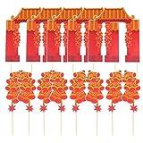 Gadpiparty 20 Sets de Adornos para Cupcakes de Año Nuevo Chino Festival de Primavera Selecciones de Cupcakes Decoraciones para Pasteles de Año Nuevo Lunar con Petardo Y Patrón de Puerta Roja