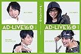 「AD-LIVE 2016」第4巻(中村悠一×福山潤)[ANSX-10067/8][Blu-ray/ブルーレイ] 製品画像