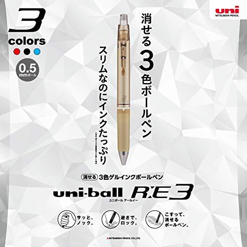 三菱鉛筆消せる3色ボールペンユニボールRE30.5シャンパンゴールドURE350005.25