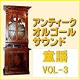 A Musical Box Rendition of Douyo Antique Orgel Vol. 3