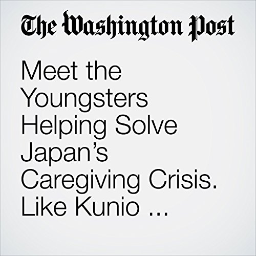 Meet the Youngsters Helping Solve Japan's Caregiving Crisis. Like Kunio Odaira, 72. audiobook cover art
