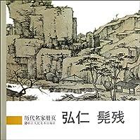 Buddha Zu at No.1 line(all new cover and inside text design, 20 fish-eye elegant illustration, Li Hai Peng <Buddha Zu at No.1 line > Jing packs to return.) (Chinese edidion) Pinyin: fo zu zai yi hao xian ( quan xin feng mian ji nei wen she ji , fu you 20 fu jing mei cha hua , li hai peng <fo zu zai yi hao xian > jing zhuang gui lai . )